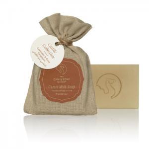 The Castile Collection - Lavender & Rose Geranium - Camel Soap
