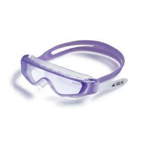 Amaya sports children´s complete vision swimming goggles