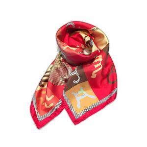 Rosellarama - Zodiac 100% silk twill scarf