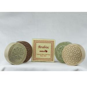 Arabisc Luxury Soap - Nablus