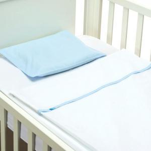 Easy Baby Bed - Smooth Blue - 60x120 cm  - B-MUM