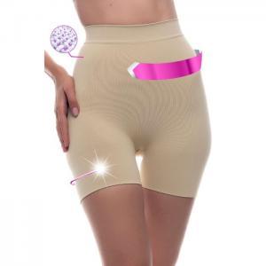 Push up mini short with emana fiber dora - anaissa