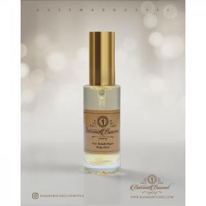 Body Elixir - Bassma Boussel Cosmetics