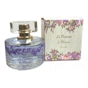 La provence de Manon - Lavender - RBG Paris