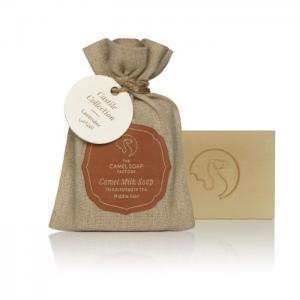 The Castile Collection - Lavender - Camel Soap