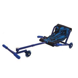 Amaya Sport Wave Roller