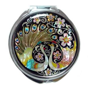 Mother of Pearl Compact Mirror - Peacock - Antique Alive