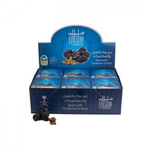 Ajwa with cardamom & nuts - 7 pieces - Sultan Altomoor