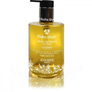 Ginger hand soap - radhe shyam
