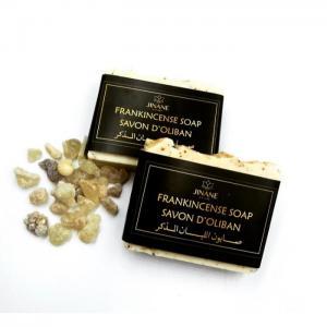 Frankincense soap - Jinane Nature