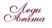 lady-agatha-logo.jpg