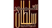 logo_SultanAltomoor.jpg